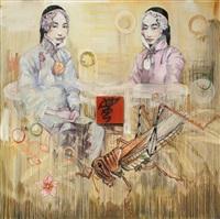 relic ix by hung liu