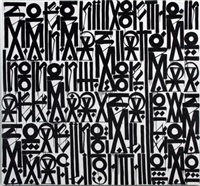 untitled black by retna