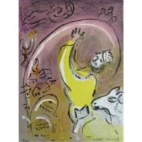 solomon by marc chagall