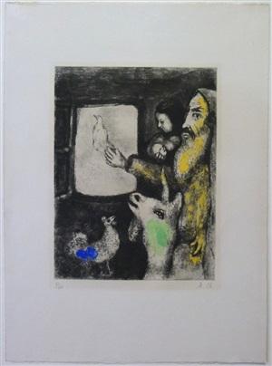 """la colombe de l'arche (aus """"la bible"""") by marc chagall"""
