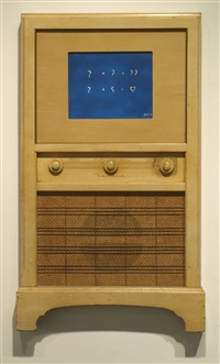 heart is the question by nam june paik
