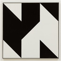 poles a part by frederick hammersley