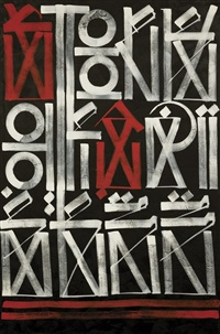 stories of a dying breed by retna