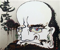 from the perceived debris of the universe by takashi murakami