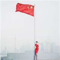 long live the motherland, shanghai no. 1 by chen man
