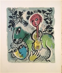 les ateliers de chagall by marc chagall