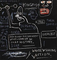 untitled (rinso) by jean-michel basquiat