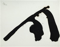 drunk with turpentine no: 27 by robert motherwell