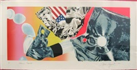 flamenco capsule by james rosenquist