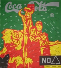 green coca cola by wang guangyi
