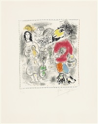 petits paysans ii (kleinbauern ii) by marc chagall