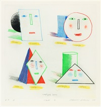simplified faces state ii by david hockney