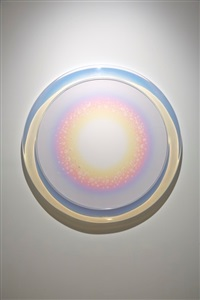 higher being vi by mariko mori
