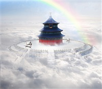 sleepwaleker-temple of heaven by liu ren