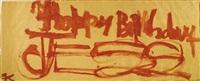 happy birthday jess by franz kline
