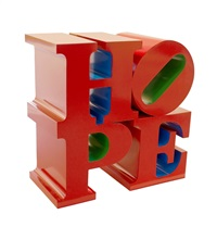 hope (red/blue/green) by robert indiana