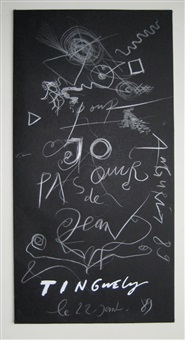 auguri, 22.01.1889 by jean tinguely