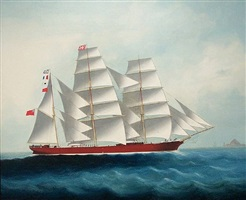 glandinorwig off hong kong by chinese school