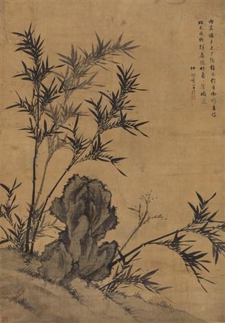 Một bức tranh tre của nữ nhà thơ Quản Đạo Thăng. (Tranh qua Artnet)